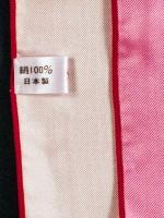 item_5_8